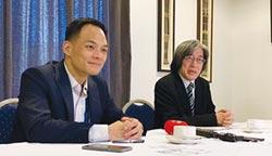 APEC企業諮詢委員代表-將與李顯龍對話 林之晨:關注數位人才發展