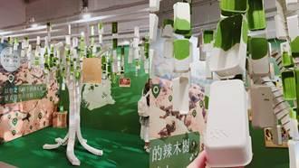 84%消費者選擇的第一瓶保養油 現在購買就用你的名字在非洲種一棵樹!