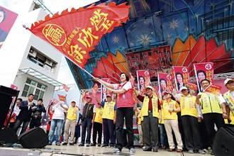 九合一大选观察指标之一 徐欣莹挟高人气让竹县成焦点战区