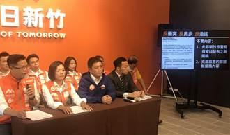 新竹》變造市警局新聞資料攻訐造謠  林智堅團隊提告