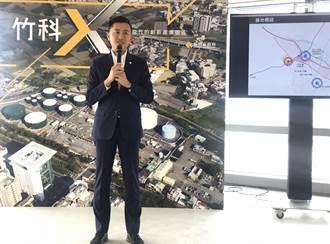 竹市與中央聯手推動新竹X科技園區計畫
