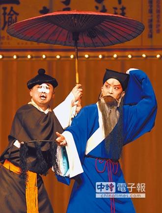 時尚老生王珮瑜 花式宣傳推京劇