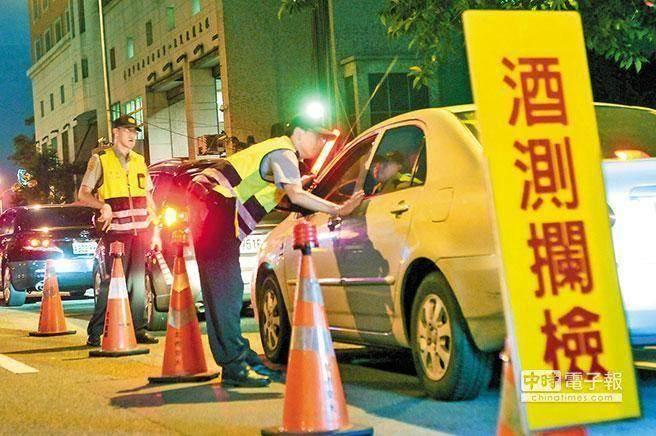 喝酒別開車。(圖/中時資料照)
