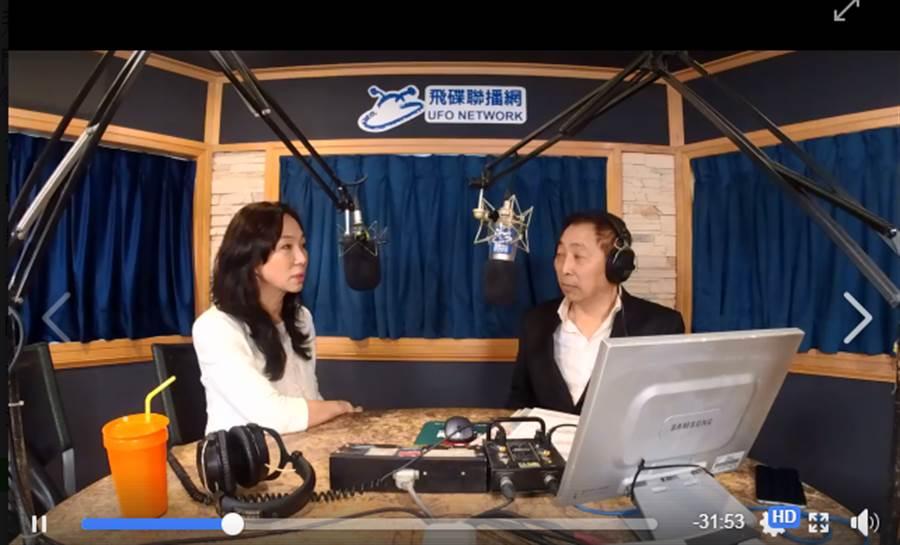 唐湘龍訪問高雄市市長候選人候選人韓國瑜妻子李佳芬。(圖片取自飛碟聯播網臉書)