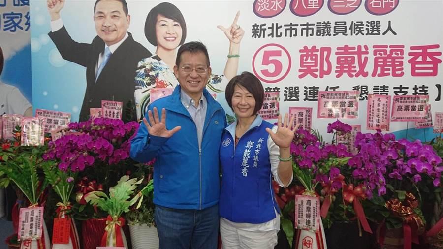 新北市議員候選人鄭戴麗香遭人惡意抹黑,立委吳育昇趕來替她加油打氣。(吳岳修攝)