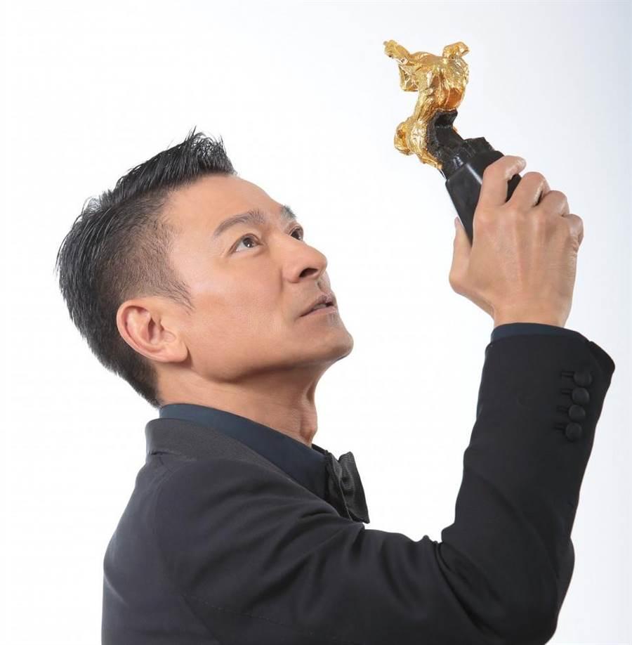 兩屆金馬獎影帝劉德華也將特別飛來台灣出席本屆金馬獎頒獎典禮。(圖/翻攝金馬獎官網)