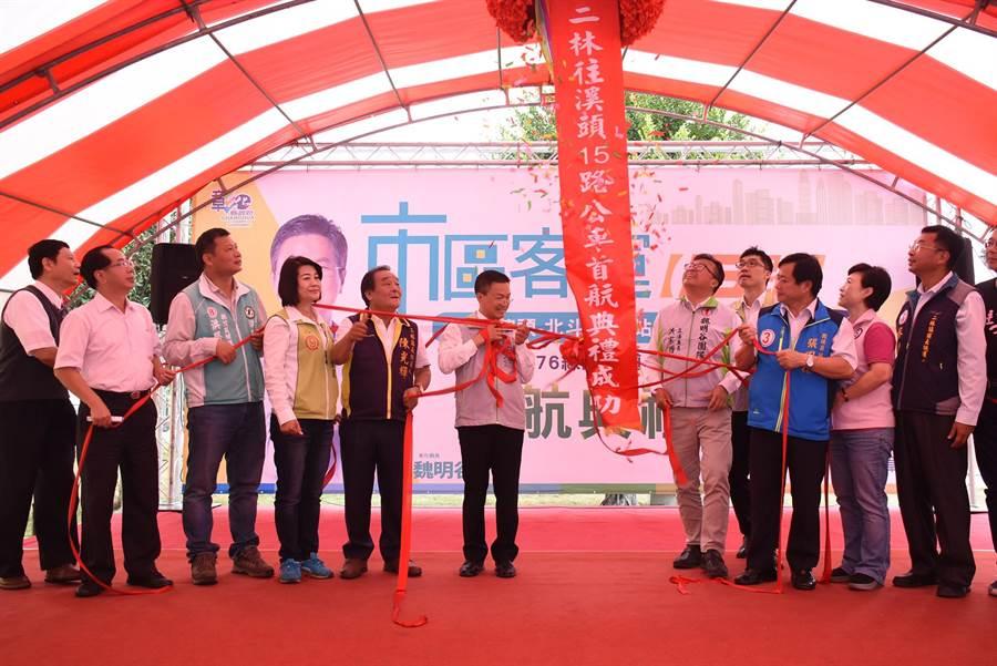 彰化縣長魏明谷(中左)等人主持二林─溪頭15路公車首航儀式。(鐘武達攝)