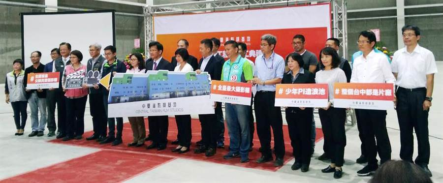 台中市長林佳龍等人,致力打造中台灣影視工業、觀光產業及促進地方繁榮!(陳世宗翻攝)