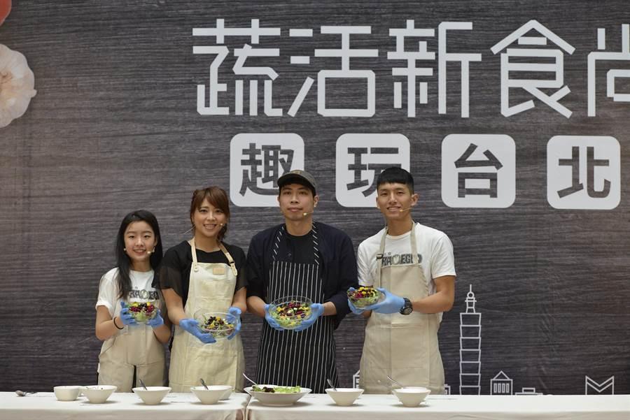 台北市觀傳局11月《台北畫刊》推出台北最潮「蔬食尚」 。(吳堂靖攝)
