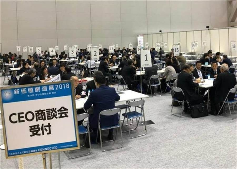 東京新價值創造展有30家台灣廠商前往參展,對其CEO媒合商談會給予正面肯定,認可帶來商機。(圖:經濟部加工出口區管理處)