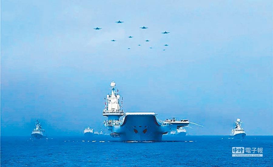 解放軍4月在南海舉行海上閱兵,中央軍委主席習近平檢閱部隊,大陸首艘航母遼寧艦率艦隊受檢。(取自中國軍網)