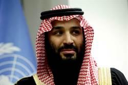 華郵:名記者遇害 CIA認定沙王儲是幕後主謀