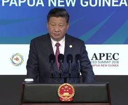 習近平APEC演說 支持WTO為核心的多邊貿易體制