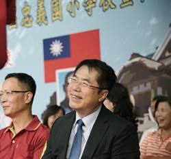 台南》黃偉哲推教育政策 要強化學生的媒體識讀能力 對抗假新聞