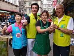新竹》謝文進超級星期六李㼈陪同市場掃街