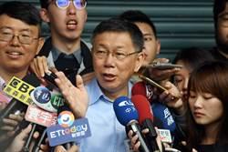 台北》柯p遭酸是媽寶 李富城揭過去4年沒建設原因