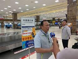 旅客帶越南肉品入境 林聰賢當場開導