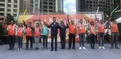 新竹》選前超級星期六  林智堅「小智6號樂園」親子活動歡樂打選戰