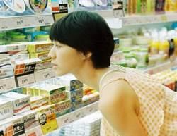 大陸人看台灣》與台生逛好日子超市