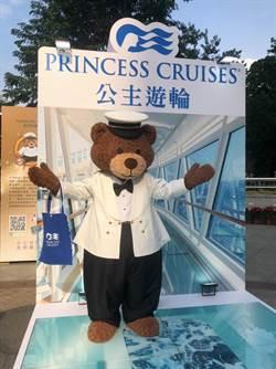 公主遊輪「史丹利熊」現身2018新北耶誕城 萌翻全場