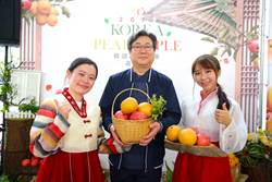 「2018韓國水梨蘋果嘉年華」即日起盛大舉行 千顆水果免費嘗