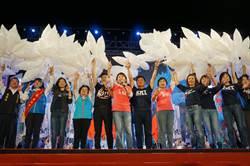 台中》超級星期六 盧秀燕攻豐原票倉 造勢晚會人潮爆滿
