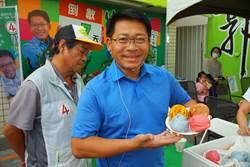 不一樣的超級星期六 郭鴻儀舉辦「好藝四市集」