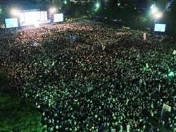 台中》光榮晚會大造勢3萬人擠爆   林佳龍:要延續台中隊進步的力量