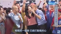 公司捐200萬給高市府韓國瑜獻唱一首 網笑:比阿妹還貴