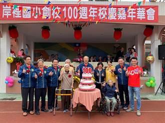 中市多校歡度校慶 副市長林依瑩祝福快樂學習