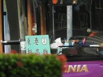 高雄》全台care高雄 屏東嘉義的遊覽車都來了