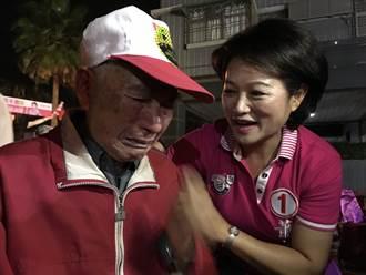 嘉市》精忠眷村爺爺哭了 蕭淑麗說「一起迎接勝利」