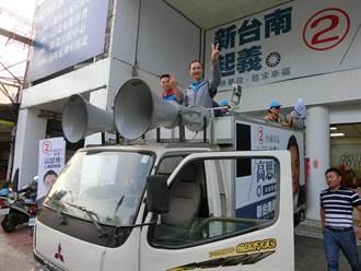 台南》超級星期六 朱立倫陪高思博掃街造勢:台南慢熱有信心翻轉