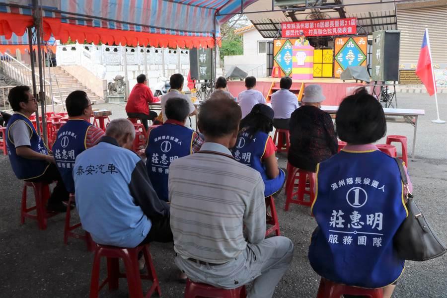 滿州鄉公所16日舉辦鄉長政見發表會,但到場聆聽的選民卻少得可憐,且連古榮福、莊惠明、余增春等3名候選人中,只有莊1人出席。(謝佳潾攝)