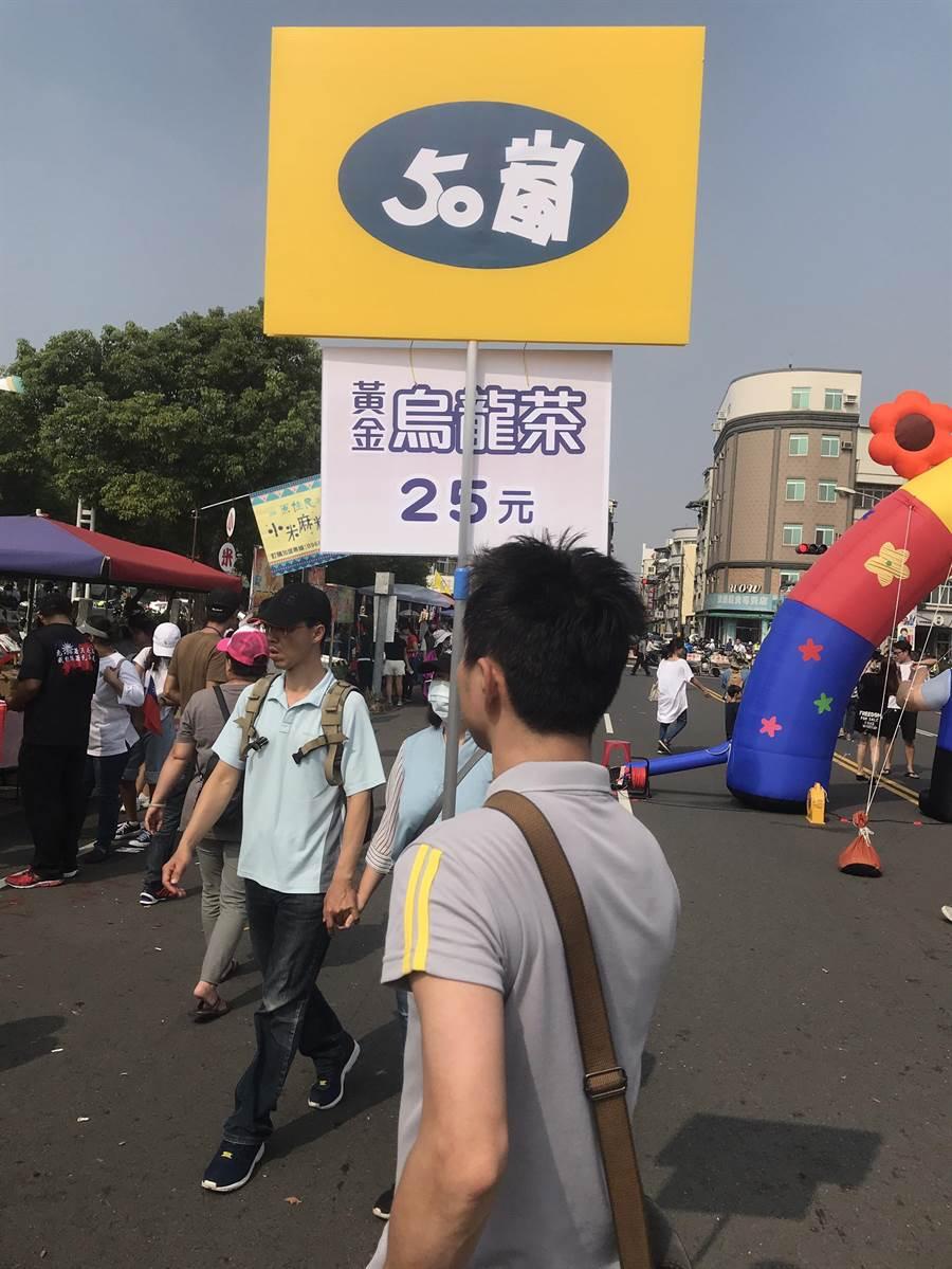 繼麥當勞後,五十嵐也出現在韓國瑜造勢場。現場還有54088香腸。(李俊毅攝)