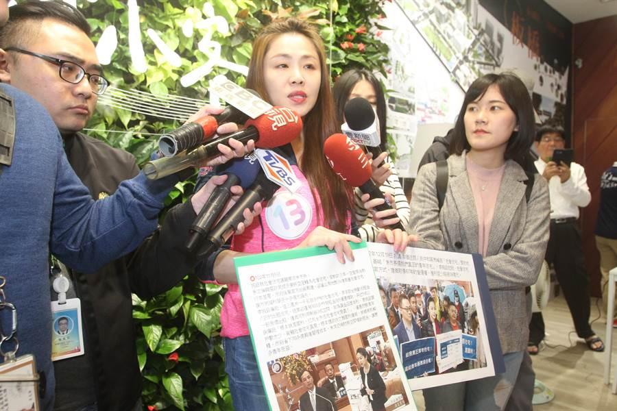 李婉鈺對未經授權使用《國家地理雜誌》商標,今天下午出面道歉。(王揚傑翻攝)