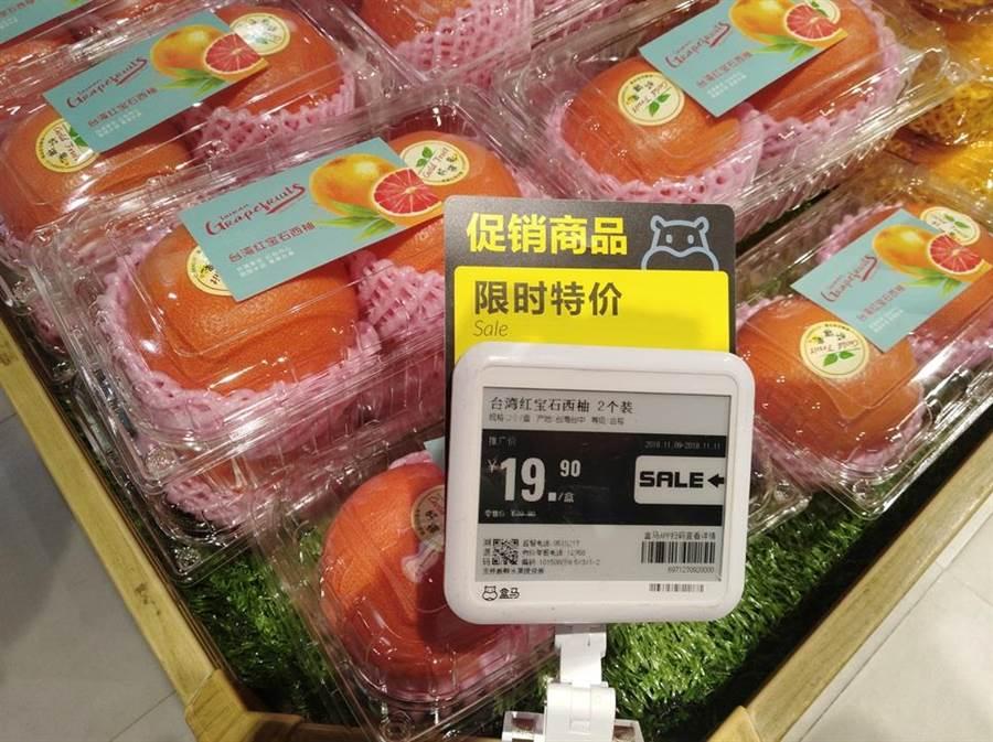 來自台灣的紅寶石西柚