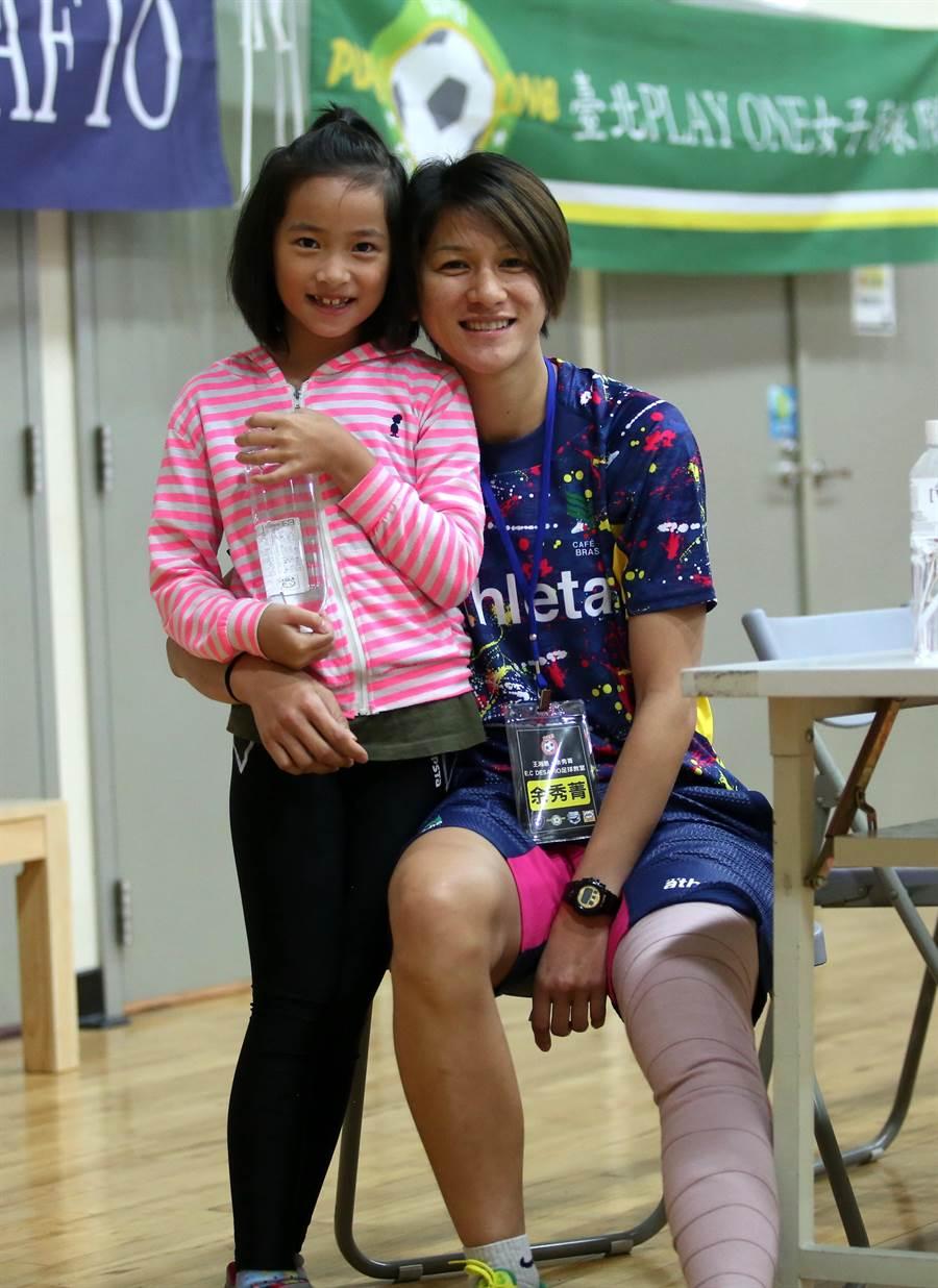余秀菁與小球迷在足球教室現場合照。(李弘斌攝)