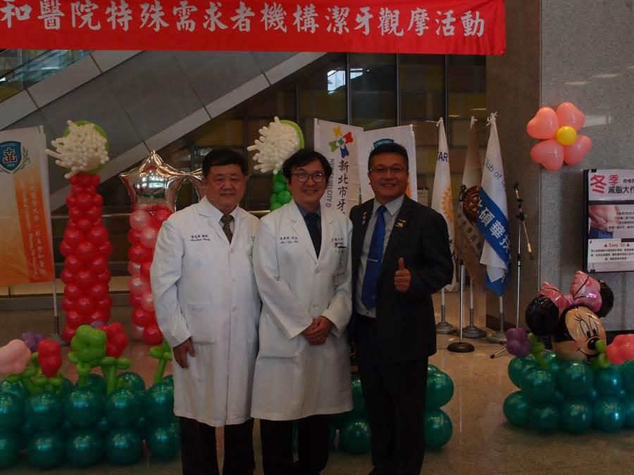 特殊需求者機構潔牙觀摩活動,雙和醫院吳麥斯院長(中)、牙科部黃茂栓主任(左)共同出席。(圖/雙和醫院提供)