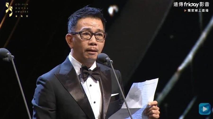 袁富華以《翠絲》獲得最佳男配角。(圖/翻攝自friday影音)