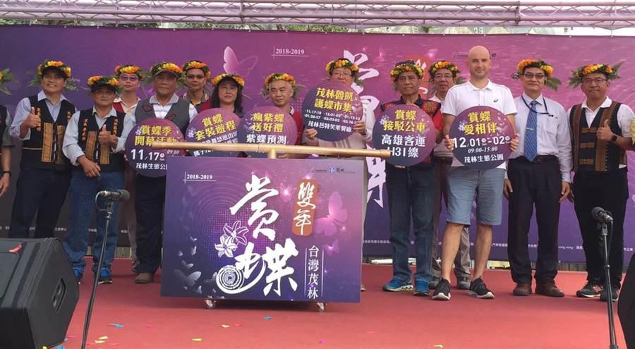 茂林賞蝶季活動17日起跑,希望能吸引遊客光賞紫斑蝶生態。(圖:茂管處提供)