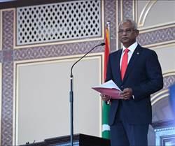 大陸南亞布局出現新狀況 馬爾地夫「親印」新總統就職