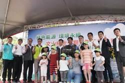 台中》文山綠光計畫一期啟用 林佳龍:避免模糊以作為支持反空汙遊行