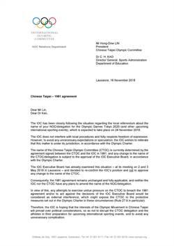 影》東奧正名公投倒數 國際奧會再來函下通牒?