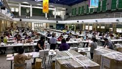 嘉市》嘉義市選委會將挑燈夜戰 初點220萬餘張公投票