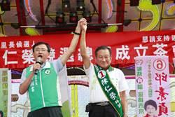 台中》國光里長陳仁榮、市議員邱素貞 成立聯合競總