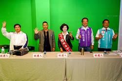 宜蘭》第2場電視政見發表會 5候選人交鋒