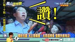 《精彩深喉嚨》龍介變身叫賣哥助攻攤商 看到「這景象」大讚:台灣民主的好現象!