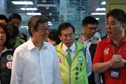 副總統陳建仁至嘉市參訪 力挺涂醒哲「有點子、會做事」