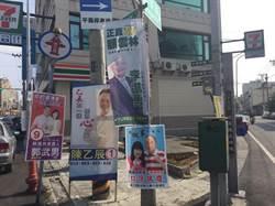 雲林縣》檢舉違法旗幟不受重視 王麗萍明包圍雲林選委會